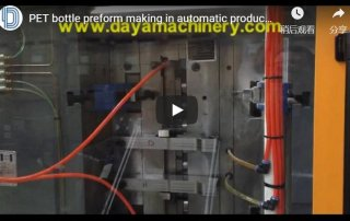 PET bottle preform making in automatic production