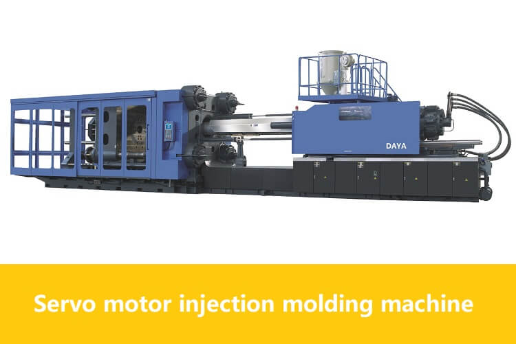 China Plastic Injection Moulding Machine Manufacturer and Price-DAYA