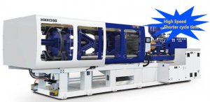 high speed injection machine introduction 1